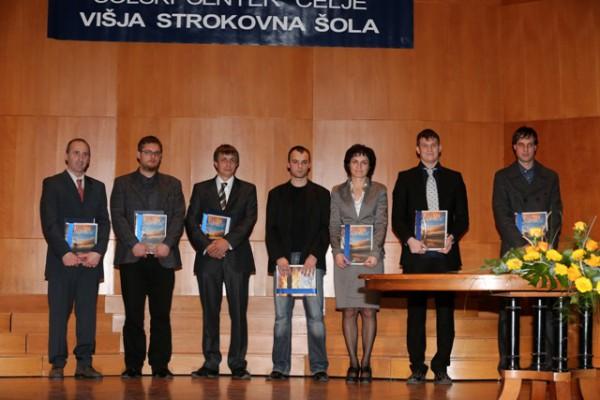 Album svečane podelitve diplom za leto 2012.